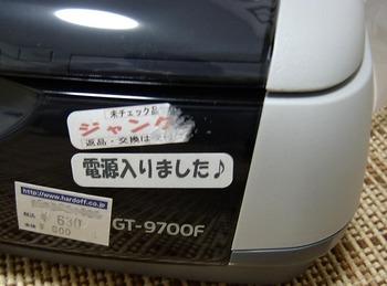 9700-1.jpg